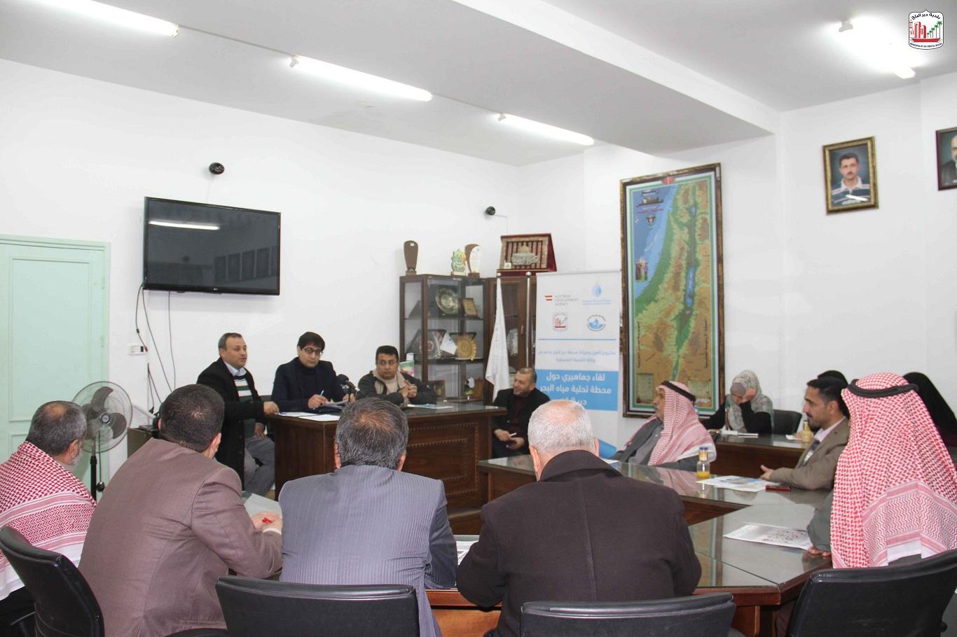 تنظيم لقاء توعية حول محطة تحلية مياه البحر في دير البلح (البصة)