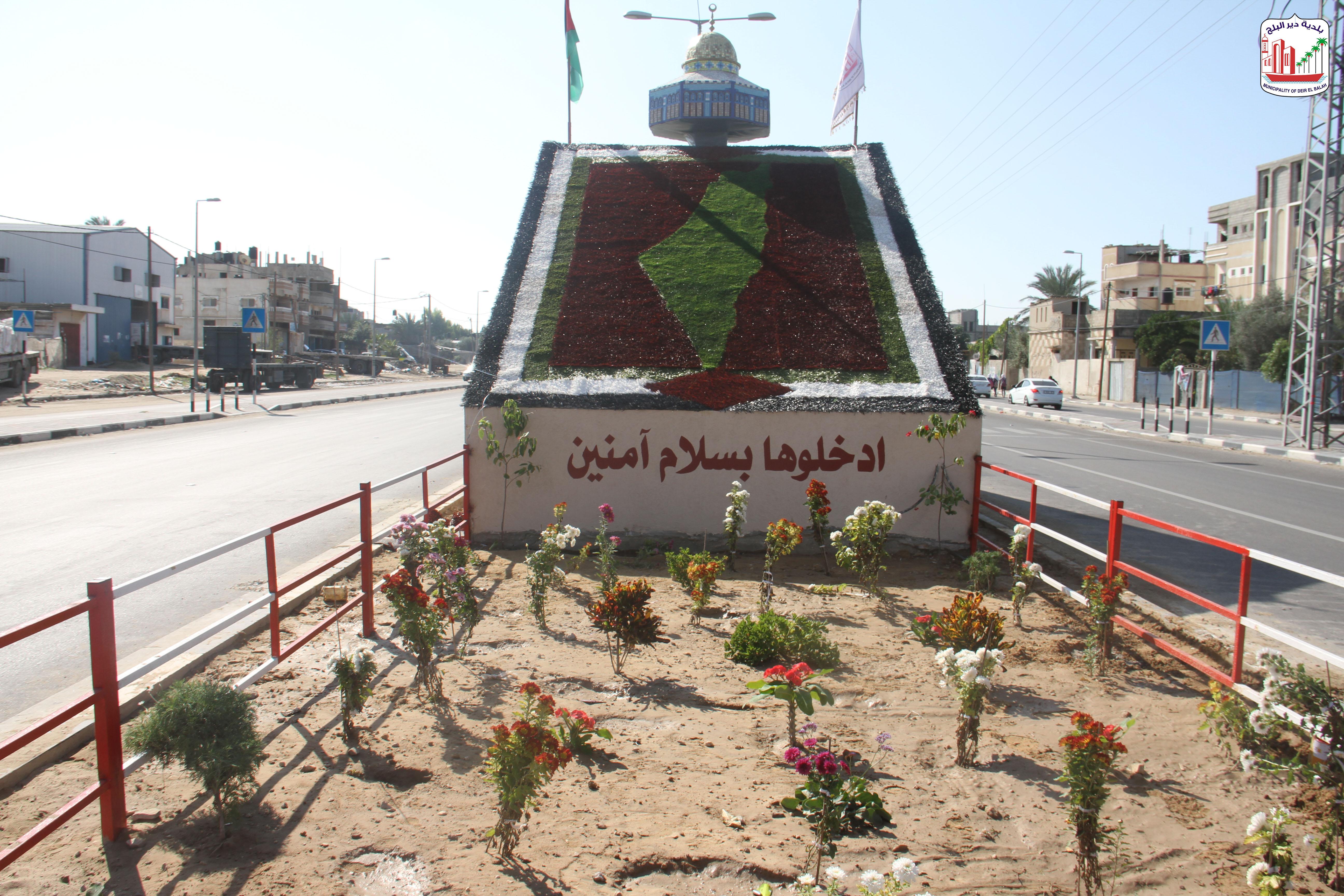 نصب الثوابت الفلسطينية