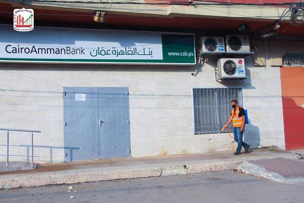 تعقيم بنك القاهرة والبنك الإسلامي وبنك البريد بالمدينة