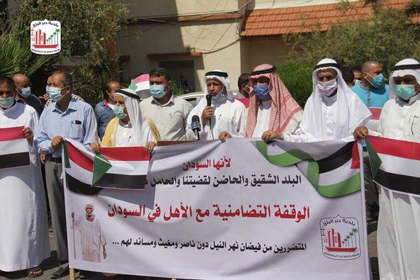 بلدية دير البلح تنظم وقفة تضامنية مع الشعب السوداني