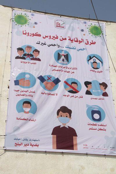 بلدية دير البلح تعزز اجراءات السلامة وتوضحها للجمهور