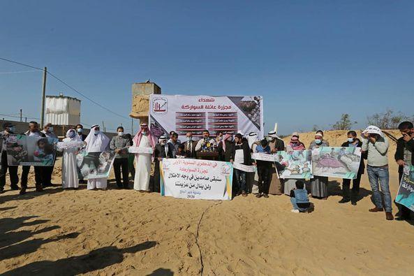 بلدية دير البلح تنظم وقفة تضامنية في ذكرى مجزرة شهداء السواركة