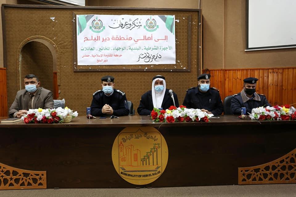 رئيس بلدية دير البلح يقدم شكره للمواطنين والأجهزة الأمنية لإنجاح الاغلاق