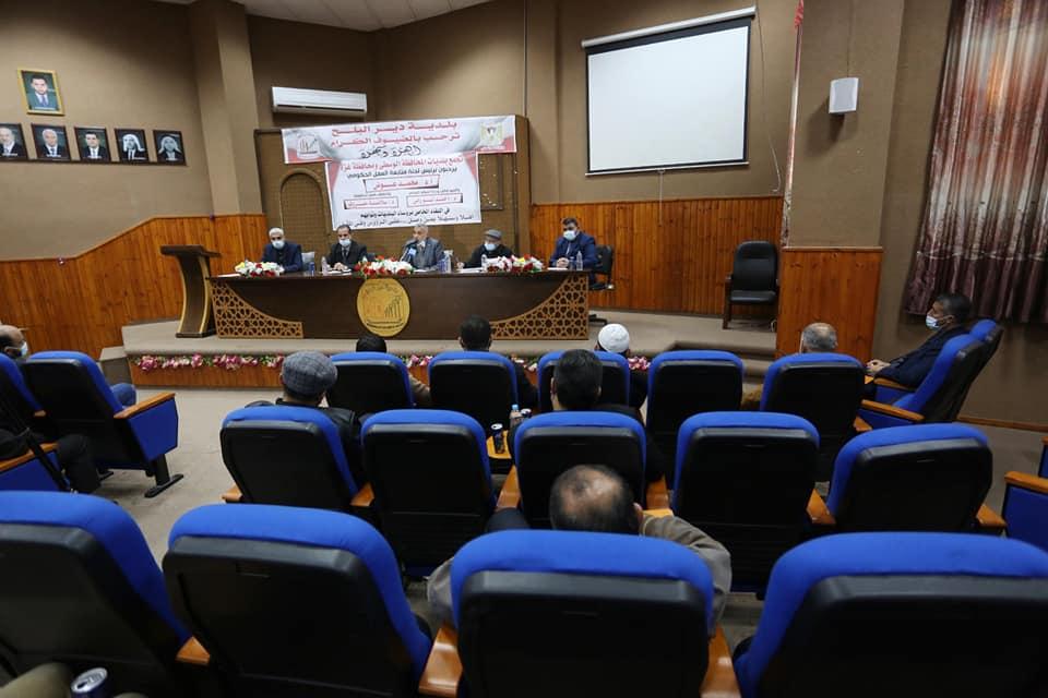لجنة متابعة العمل الحكومي تطلع على التحديات التي تواجهها بلديات محافظتي الوسطى وغزة وسبل دعم الحكومة