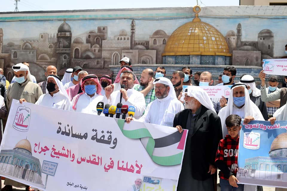 بلدية دير البلح تنظم وقفة تضامنية مع اهلنا بالقدس والشيخ جراح