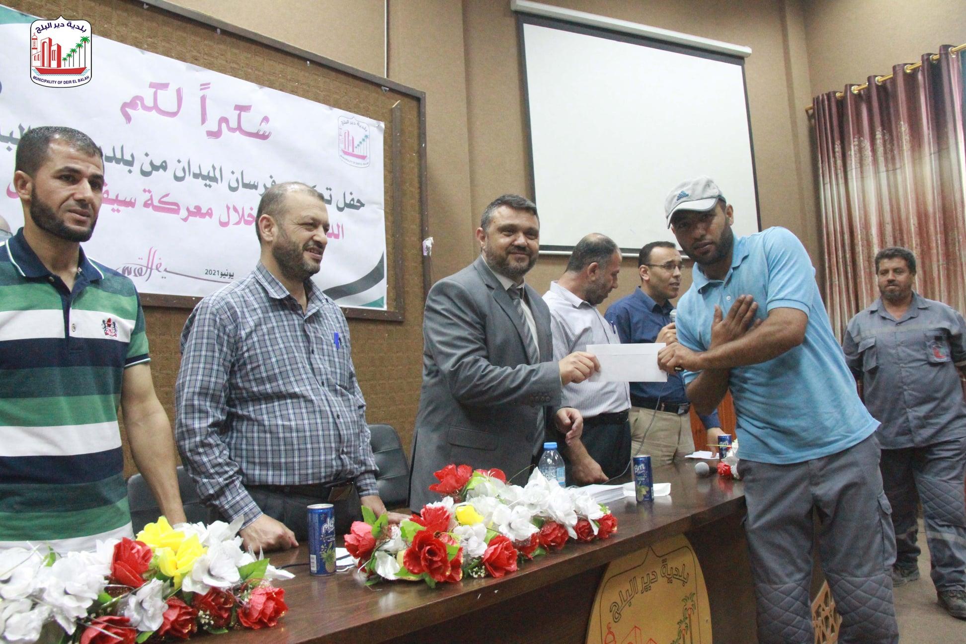 بلدية دير البلح تكرم فرسان الميدان من بلدية ديرالبلح   الدين عملوا خلال معركة سيف القدس