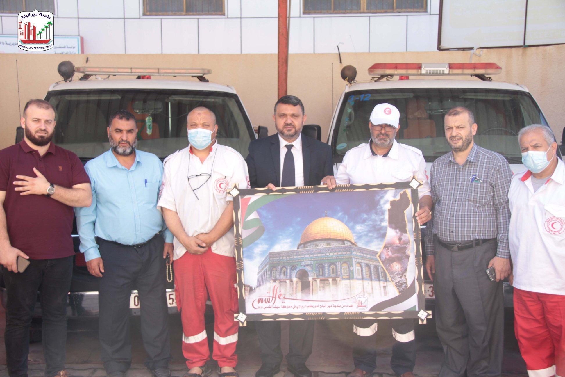 زيارة الهلال الأحمر الفلسطيني    ضمن حملة