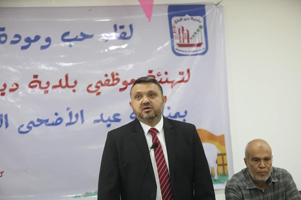 بلدية دير البلح تنظم لقاء معايدة لموظفيها