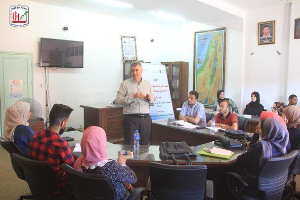 بلدية دير البلح تشارك في تقييم بيئة المساءلة المجتمعية بالمدينة وتعد مسودة خطة العمل