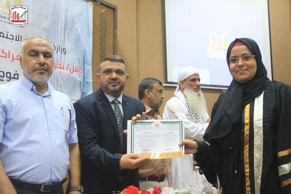 بلدية دير البلح تستضيف حفل تخريج طلبة مراكز الرعاية الاجتماعية