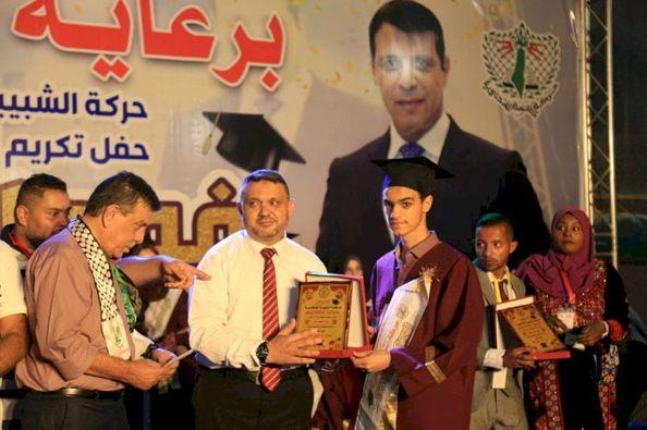 مشاركة رئيس بلدية دير البلح في احتفال حركة الشبيبة الفتحاوية لتكريم المتفوقين من طلبة الثانوية العام