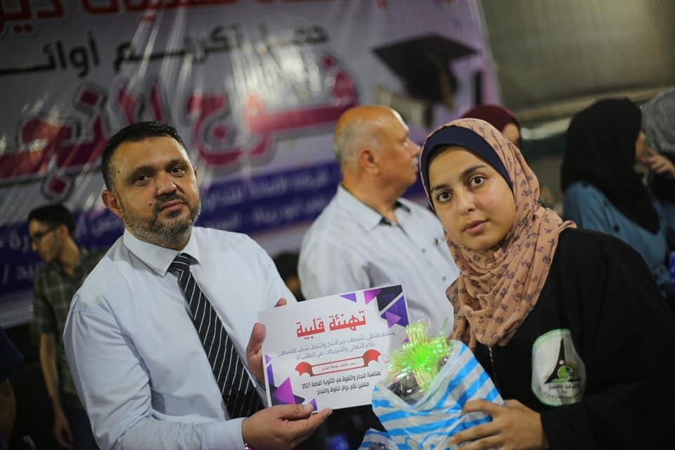 رئيس بلدية دير البلح يشارك في احتفال تكريم أوائل الثانوية العامة بالمدينة
