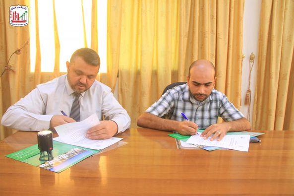 بلدية دير البلح توقع مذكرة تفاهم لتمديد خطوط صرف صحي بمنطقة القسطل