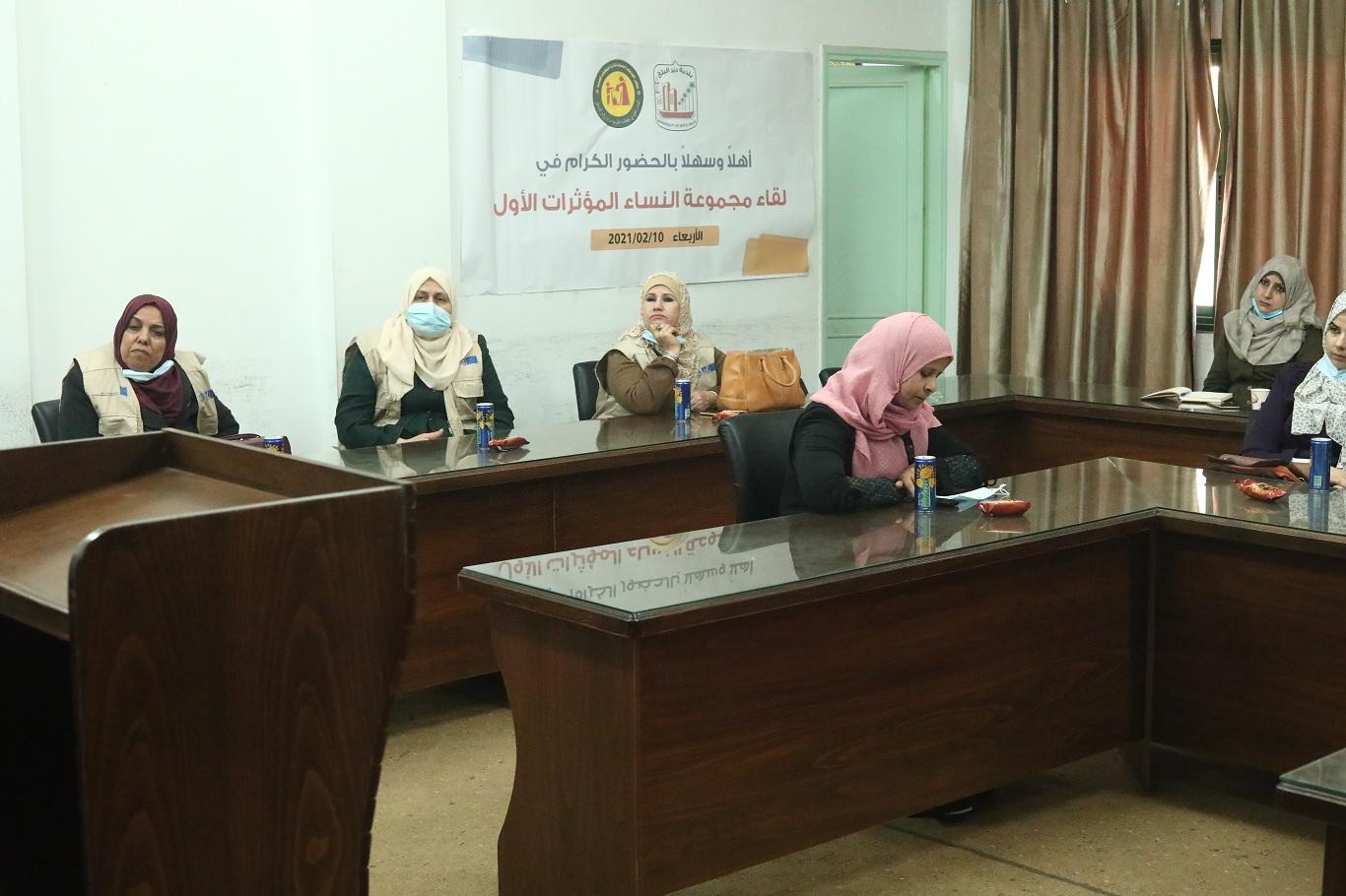 بلدية دير البلح تنظم لقائها الأول لمجموعة النساء المؤثرات