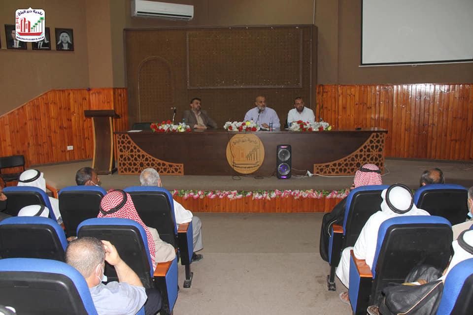 بالتعاون مع وزارة الحكم المحلي.. تنظيم لقاءً لمخاتير المحافظة الوسطى حول مهارات التفاوض وحل النزاعات